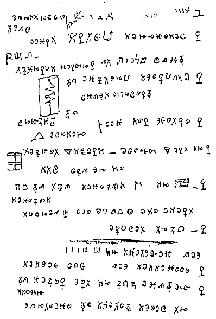folio_13